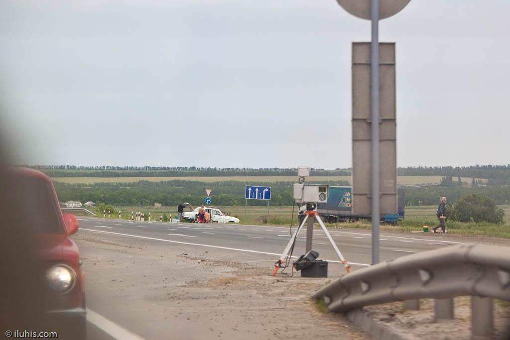 Радарный комплекс Арена