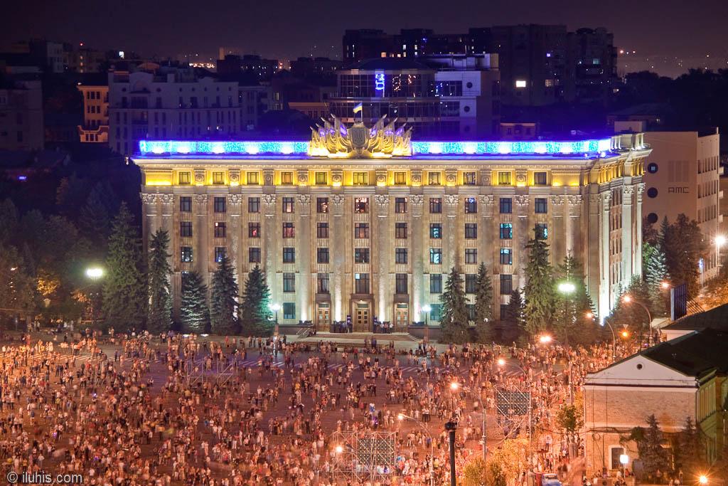 Харьковская обладминистрация. Площадь Свободы.