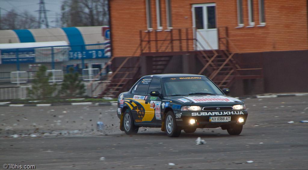 Ралли Дружба 2010. Харьков
