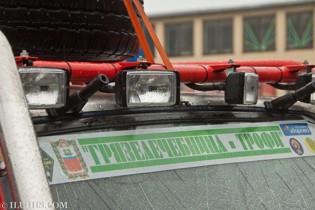 Грязелечебница-трофи 2011