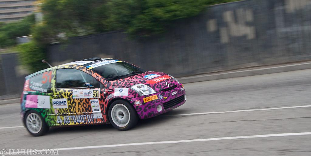 Yalta Rally 2011. Citroen C2