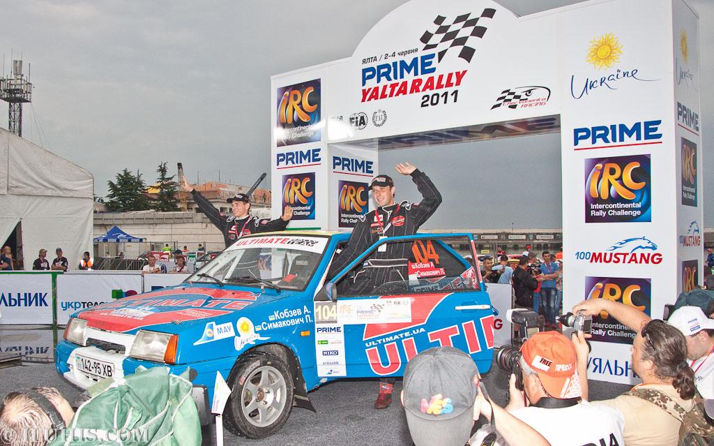 Yalta Rally 2012
