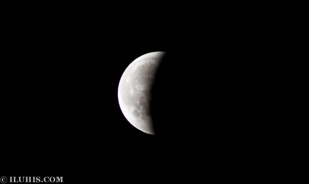 Затмение полной луны