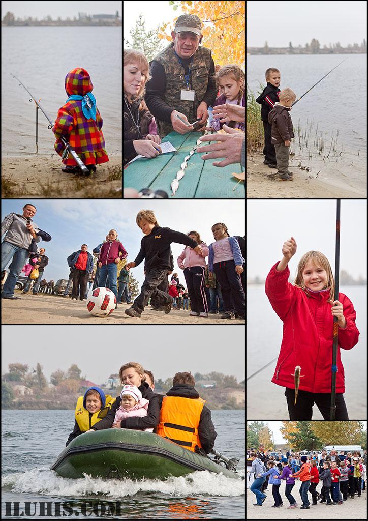 7-й благотворительный рыболовный детско-юношеский фестиваль