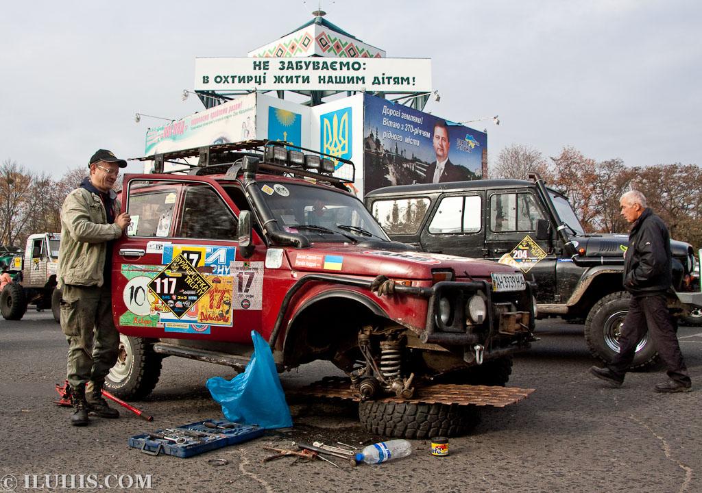 Буймеровка-Трофи 2011