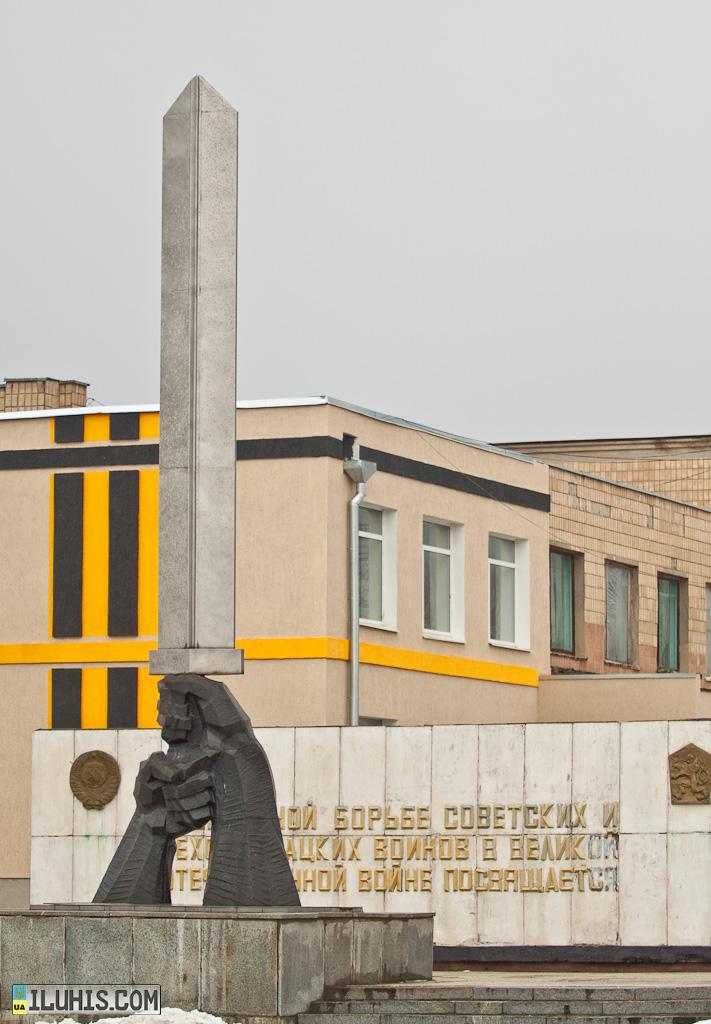 Поездка Нива-Харьков клуба в исторический музей в Соколово