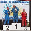 Соревнования по автокроссу в Черкасской Лозовой