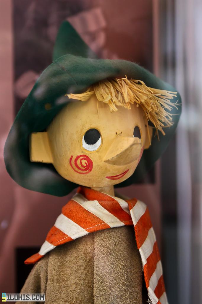 Кукла Хундерике