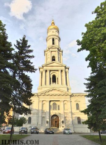 Органный Зал. Харьков